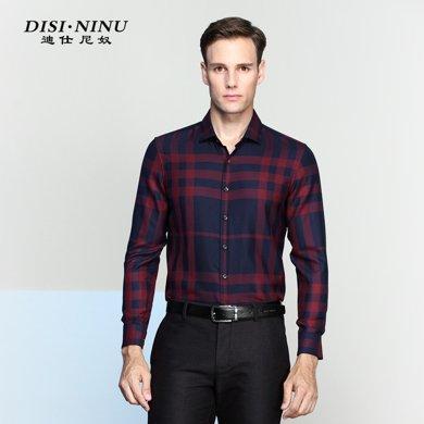 迪仕尼奴中年男士長袖保暖襯衫 中老年格子商務襯衣爸爸裝8382B