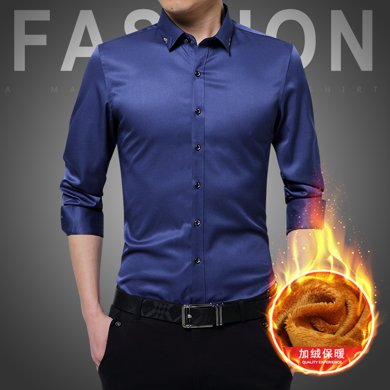 史克維斯冬季新款加絨男襯衫韓版修身保暖襯衣青年男裝大碼加絨襯衫潮CR1701