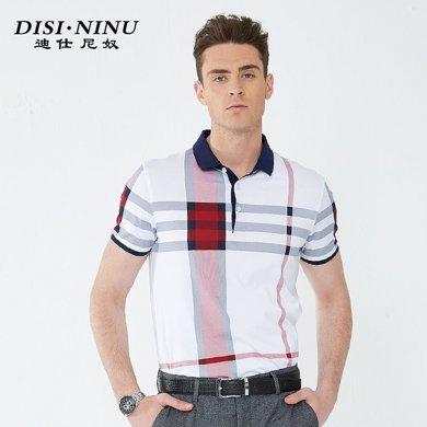 迪仕尼奴男短袖T恤夏季修身冰丝薄款商务休闲弹力保罗衫8759A