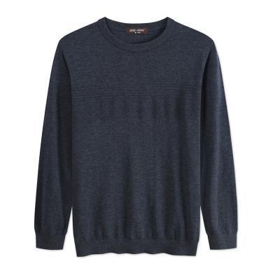 迪仕尼奴秋新品羊毛衫男士長袖套頭T恤純色打底衫純羊毛彈力修身8714A
