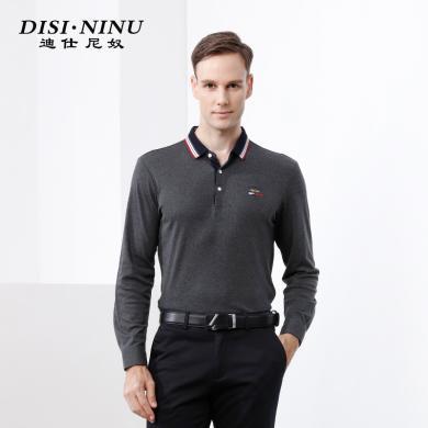 迪仕尼奴秋季新品長袖T恤男士純色打底衫翻領寬松灰色上衣0108