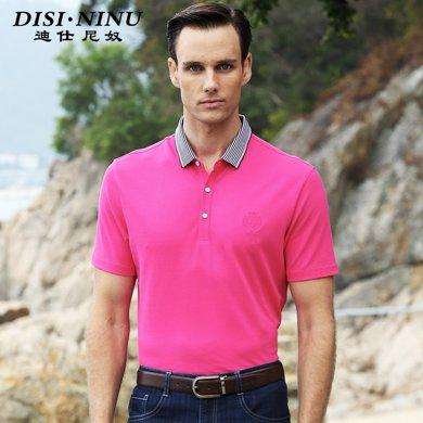 迪仕尼奴 中年男士全棉短袖t恤男裝商務Polo衫夏季純色上衣爸爸裝8678A