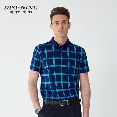 迪仕尼奴男T恤夏季短袖透氣彈力桑蠶絲光衫商務休閑上衣8734A