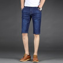 搭歌夏季男式牛仔裤弹力韩版直筒薄款休闲裤男青少年七分裤3033