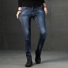 新款牛仔裤?#26143;?#23395;韩版休闲潮流修身小脚裤子青年小腿直筒百搭学生DM-1836