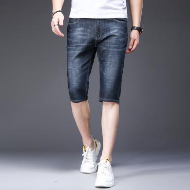 搭歌2019夏季新款男士休閑牛仔短褲青年時尚水洗薄款五分褲Y1526-9120
