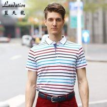 蓝天龙 春夏新款 丝光棉条纹商务短袖T恤7839