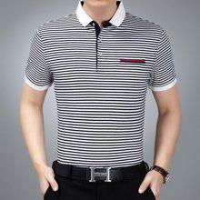 梵蒂古琦短袖T恤衫纯棉翻领夏装新款条纹短袖t恤17391