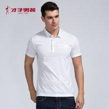 才子男裝 2019夏季新款男士T恤半袖青年男士休閑短袖Polo衫修身舒適T恤男 8172E6523