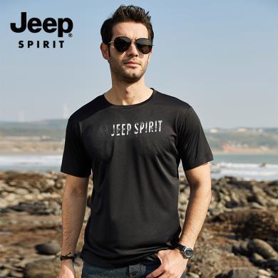 JEEP/吉普 夏季新款男士速干短袖T恤圓領印花透氣大碼男裝快干T恤 JPCS3262F