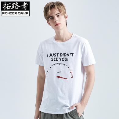 拓路者短袖T恤男純棉韓版修身印花半袖體恤衫2019夏季新款潮流  ADT902116