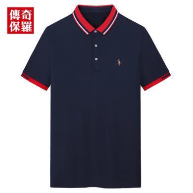 傳奇保羅短袖polo衫男潮純色商務休閑夏天半袖有領T恤翻領保羅衫6292002