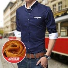 卓狼秋冬新款男士加绒加厚衬衣深蓝色保暖修身韩版商务长袖衬衫CR13060