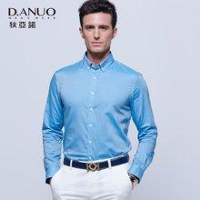 狄亚诺秋季新款 商务休闲净色男士长袖衬衫 衬衣男  146665