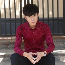 卓狼秋季男士长袖衬衫白色商务休闲韩版修身衬衣免烫职业正装寸衣C207