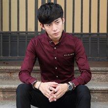 卓狼秋季男士长袖衬衫韩版修身纯色结婚新郎伴郎寸衫休闲白衬衣服潮流C1730