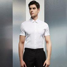 Evanhome/艾梵之家 夏季DP免烫修身衬衫男士短袖 纯棉商务正装白色衬衣薄款EDDP0901