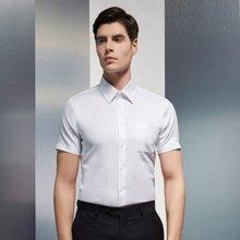 Evanhome/艾梵之家 夏季薄款純白色襯衫男士短袖修身款商務男式職業寸衣正裝DX12501