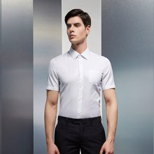 Evanhome/艾梵之家 夏季新款男士商务正装短袖衬衫 修身型免烫白衬衣人字纹DX11701