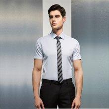 Evanhome/艾梵之家 夏季DP免燙襯衫男 純棉修身型商務正裝短袖襯衣藍白條紋EDDP0702
