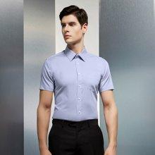 Evanhome/艾梵之家 夏季薄款男士短袖衬衫商务正装免烫修身型衬衫浅蓝色条纹DX11513