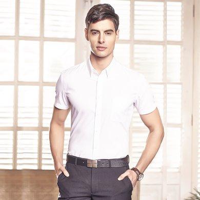 Evanhome/艾梵之家 商務襯衫男短袖夏季修身款男士職業正裝抗皺免燙白色襯衣DX15501