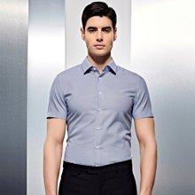 Evanhome/艾梵之家 夏季新款纯棉男士短袖格子衬提花衬衫 修身商务免烫衬衣DX11902