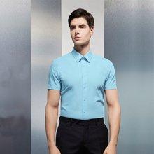 Evanhome/艾梵之家 夏季新款短袖衬衫男 商务职业正装修身免烫衬衣蓝色DX9612