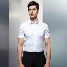 Evanhome/艾梵之家 夏季新款DP免烫短袖衬衫男 纯棉修身型商务正装白色衬衣EDDP0601