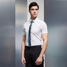 Evanhome/艾梵之家 夏季純棉免燙短袖襯衫男士商務職業裝工作服修身白色襯衣DX2501