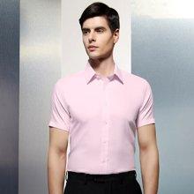 Evanhome/艾梵之家 夏季純棉免燙短袖襯衫男士商務職業裝工作服修身白色襯衣DX2501-1