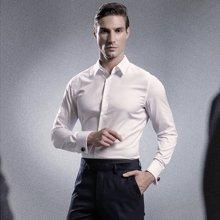Evanhome/艾梵之家 純棉白色提花長袖襯衫男 修身型商務法式襯衣男士職正裝EF12801