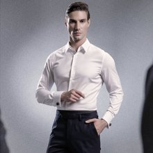 Evanhome/艾梵之家 纯棉白色提花长袖衬衫男 修身型商务法式衬衣男士职正装EF12801