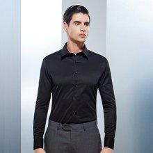 Evanhome/艾梵之家 春秋季新款男士长袖衬衫 免烫修身职业正装黑色斜纹衬衣EC8908