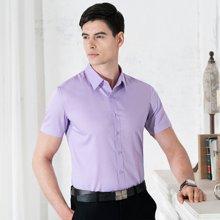 Evanhome/艾梵之家 夏季薄款职场衬衫男短袖商务修身型纯棉紫色衬衣男士正装DX16204