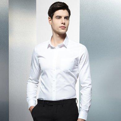 Evanhome/艾梵之家 新款純棉免燙襯衫男士長袖 商務正裝修身型白色襯衣EC8701