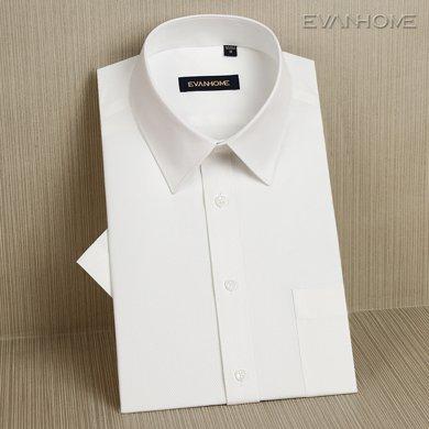Evanhome/艾梵之家 夏季商務男士短袖襯衫修身型免燙純色白襯衣男職業正裝薄DX000-2
