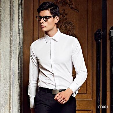 Evanhome/艾梵之家 新款長袖襯衫修身法式袖扣商務襯衫男士襯衣純色斜紋CF001