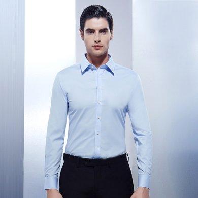 Evanhome/艾梵之家 春秋季免燙商務襯衫男長袖 修身職業正裝小領襯衣淺藍色EC8913