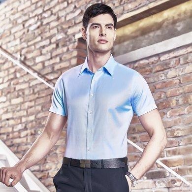 Evanhome/艾梵之家 商務免燙DP襯衫男短袖修身款藍色職業正裝襯衣男士職業裝EDDP1902