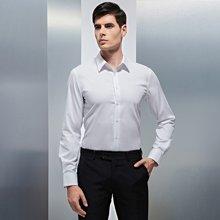 Evanhome/艾梵之家 新款免烫修身型长袖白衬衫男士商务纯色斜纹衬衣职业正装EC15401