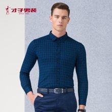 才子男装 春款衬衫男士厚款2018新品印花长袖衬衫修身格子翻领衬衣 1365E2621