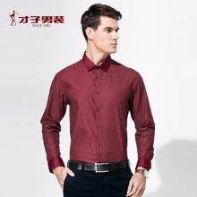才子男装 春季新品衬衫男士波点撞色长袖衬衫男士商务衬衣修身正装衬衣 1151E6221