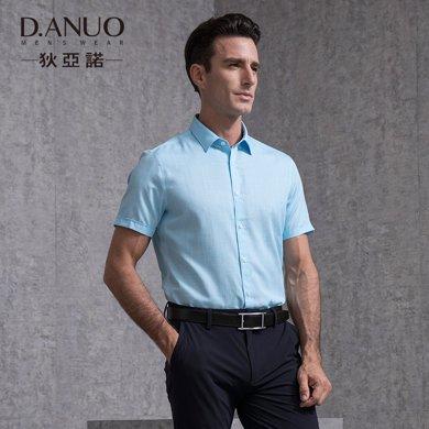 狄亞諾短袖襯衫夏季新款中年男士商務提花襯衫休閑扣領襯衣 716818