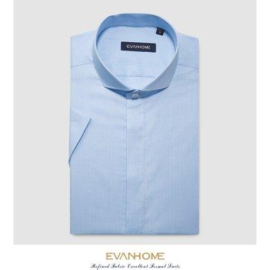 艾梵之家 夏季純棉襯衫男短袖韓版修身免燙短袖男藍色印花薄款襯衣DX21502