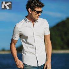 Kuegou 男士純色白色襯衣 男尖領微彈時尚短袖襯衫男休閑衣服6131