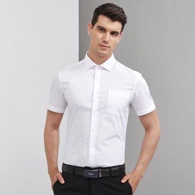 【活動價】才子男裝 短袖襯衫夏季新品男士純色短袖襯衫上班商務修身襯衣官方休閑白襯衣 1072E0221
