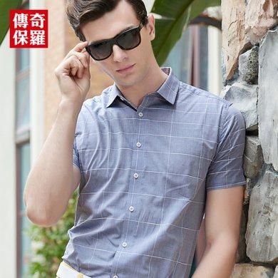傳奇保羅格子襯衫男短袖 夏季新款商務休閑修身男士純棉襯衣719511
