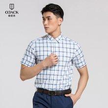 歐尼杰薄款夏季格子定位領休閑簡約短袖舒適襯衫1354
