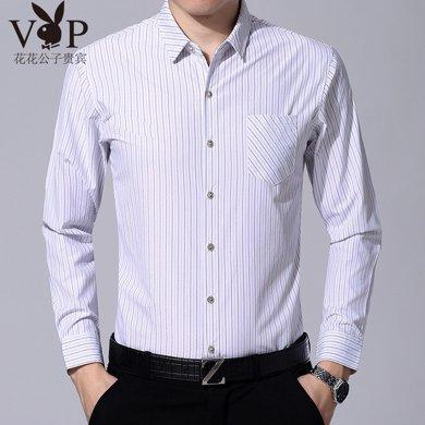 花花公子貴賓 新款襯衣男長袖商務簡約襯衫長袖條紋男裝襯衣男士打底襯衫